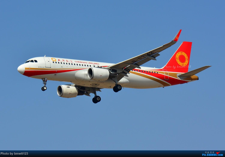 Re:[原创]【SHE沈阳】第43次桃仙拍机!好久没拍了。。。 AIRBUS A320-200 B-8342 中国沈阳桃仙国际机场
