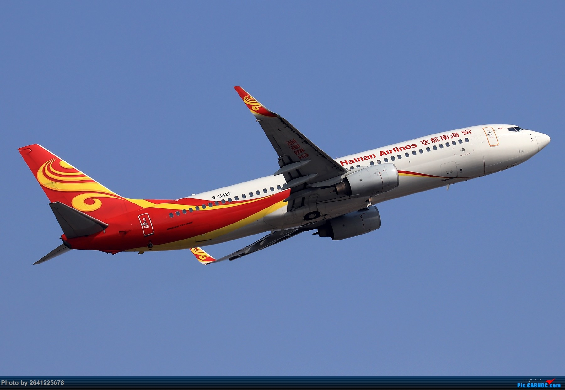 Re:[原创]【TSN】天津滨海国际机场半日游(按注册号1~9发图) BOEING 737-800 B-5427 中国天津滨海国际机场