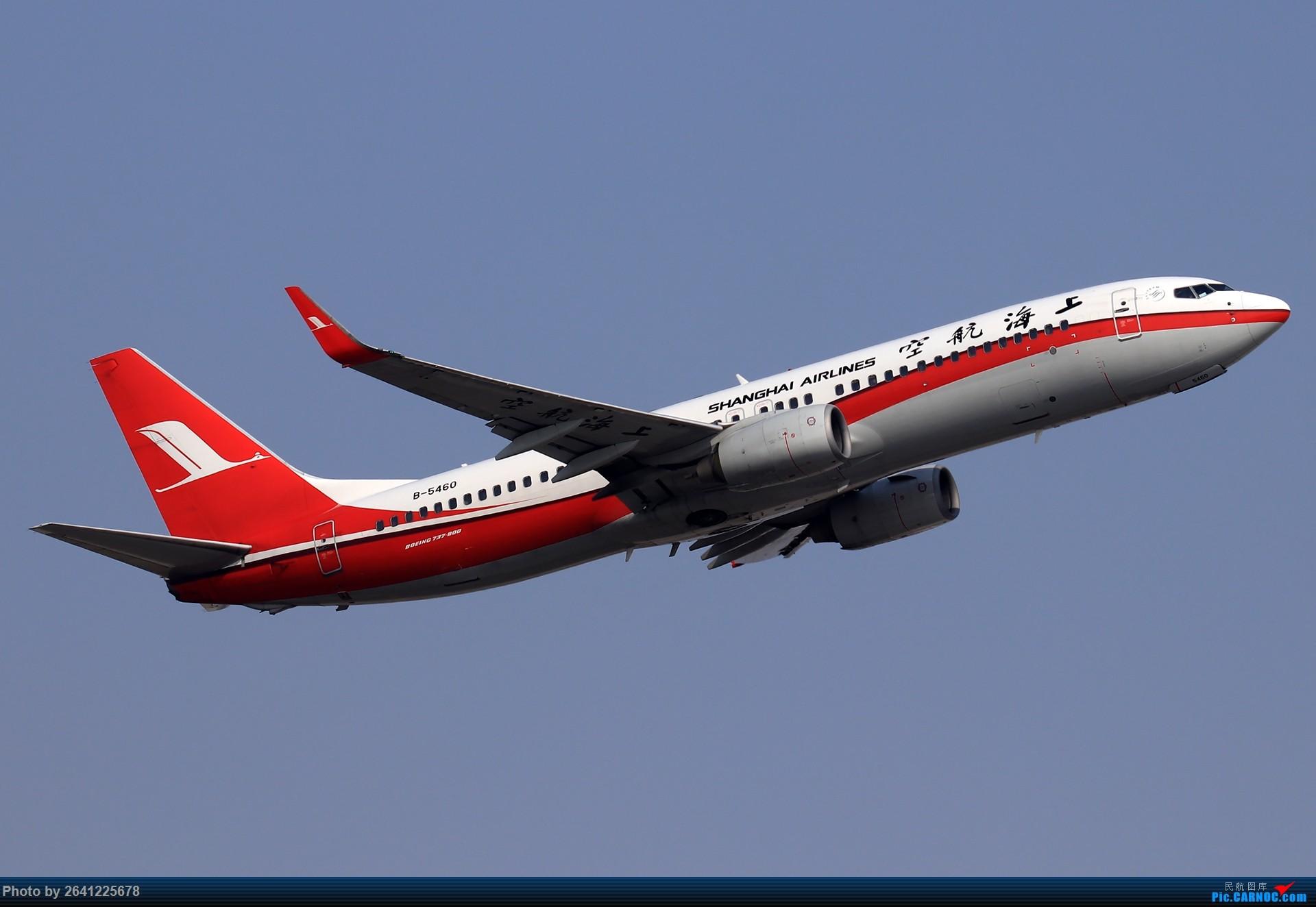 Re:[原创]【TSN】天津滨海国际机场半日游(按注册号1~9发图) BOEING 737-800 B-5460 中国天津滨海国际机场