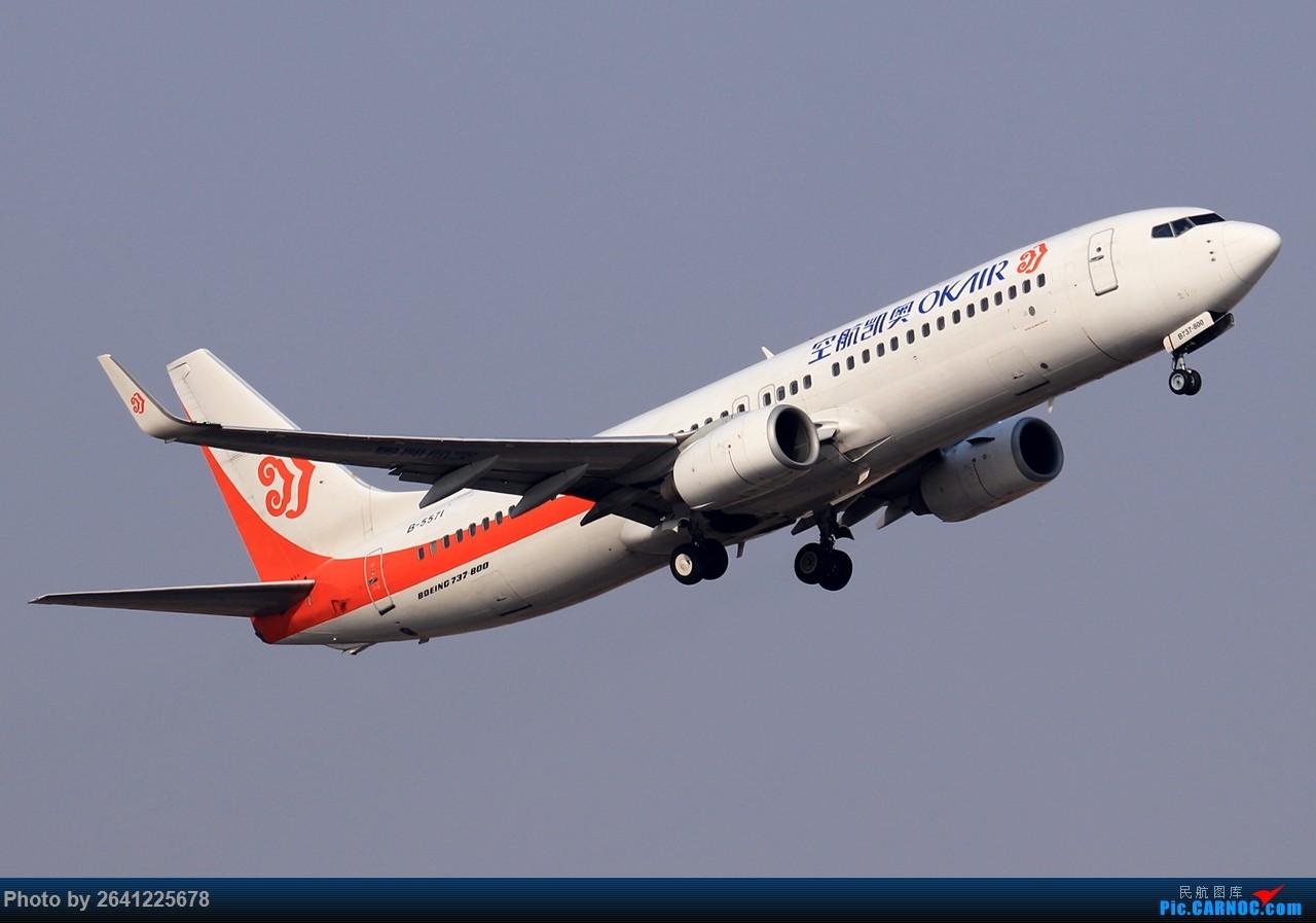 Re:[原创]【TSN】天津滨海国际机场半日游(按注册号1~9发图) BOEING 737-800 B-5571 中国天津滨海国际机场