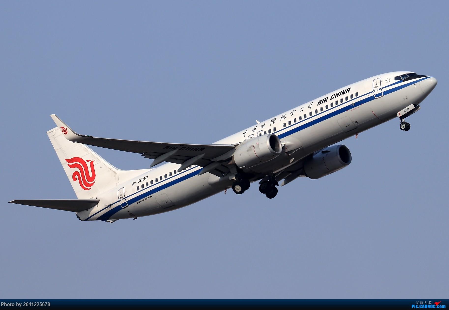 Re:[原创]【TSN】天津滨海国际机场半日游(按注册号1~9发图) BOEING 737-800 B-5680 中国天津滨海国际机场