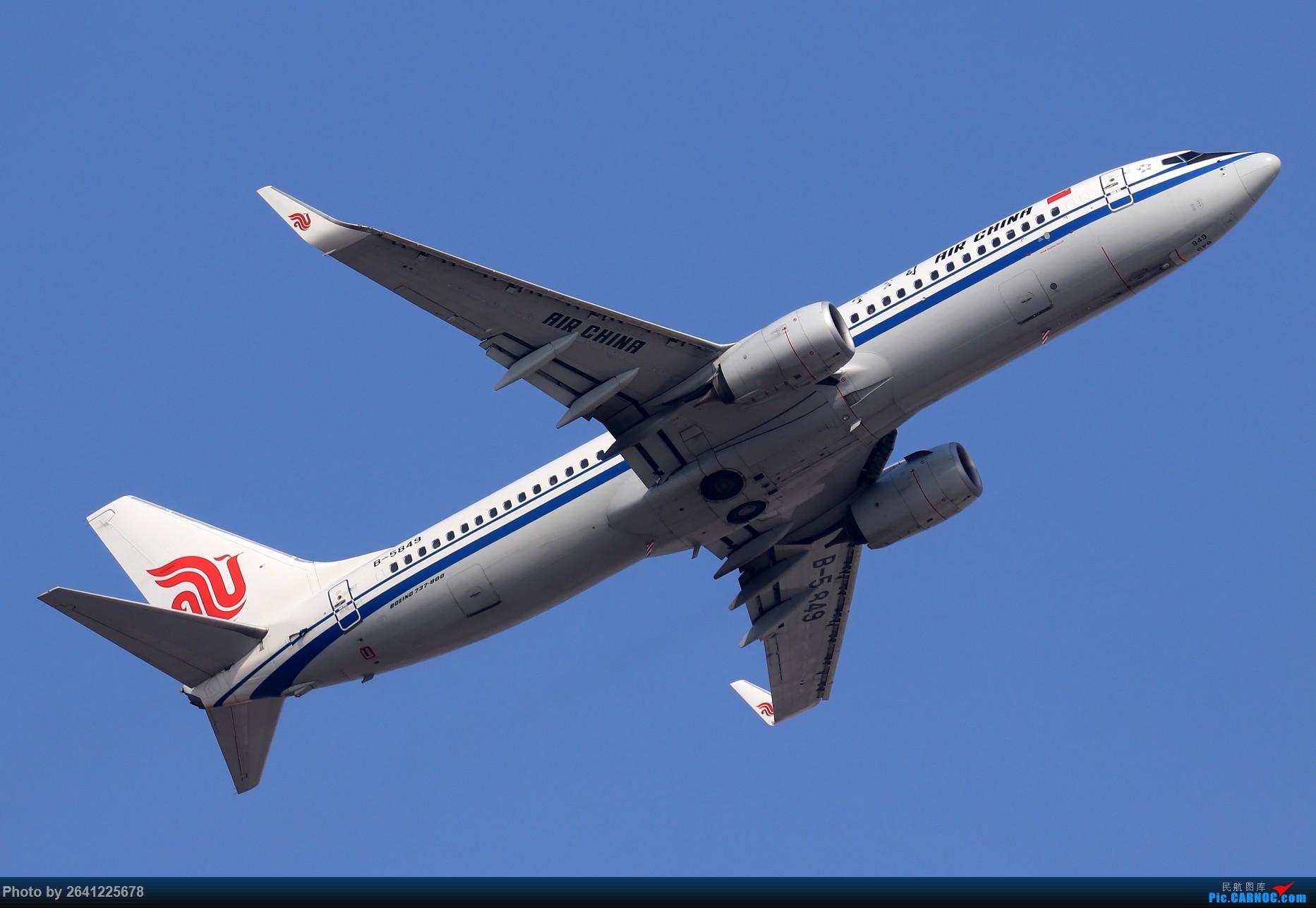 Re:[原创]【TSN】天津滨海国际机场半日游(按注册号1~9发图) BOEING 737-800 B-5849 中国天津滨海国际机场