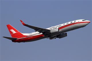Re:【TSN】天津滨海国际机场半日游(按注册号1~9发图)