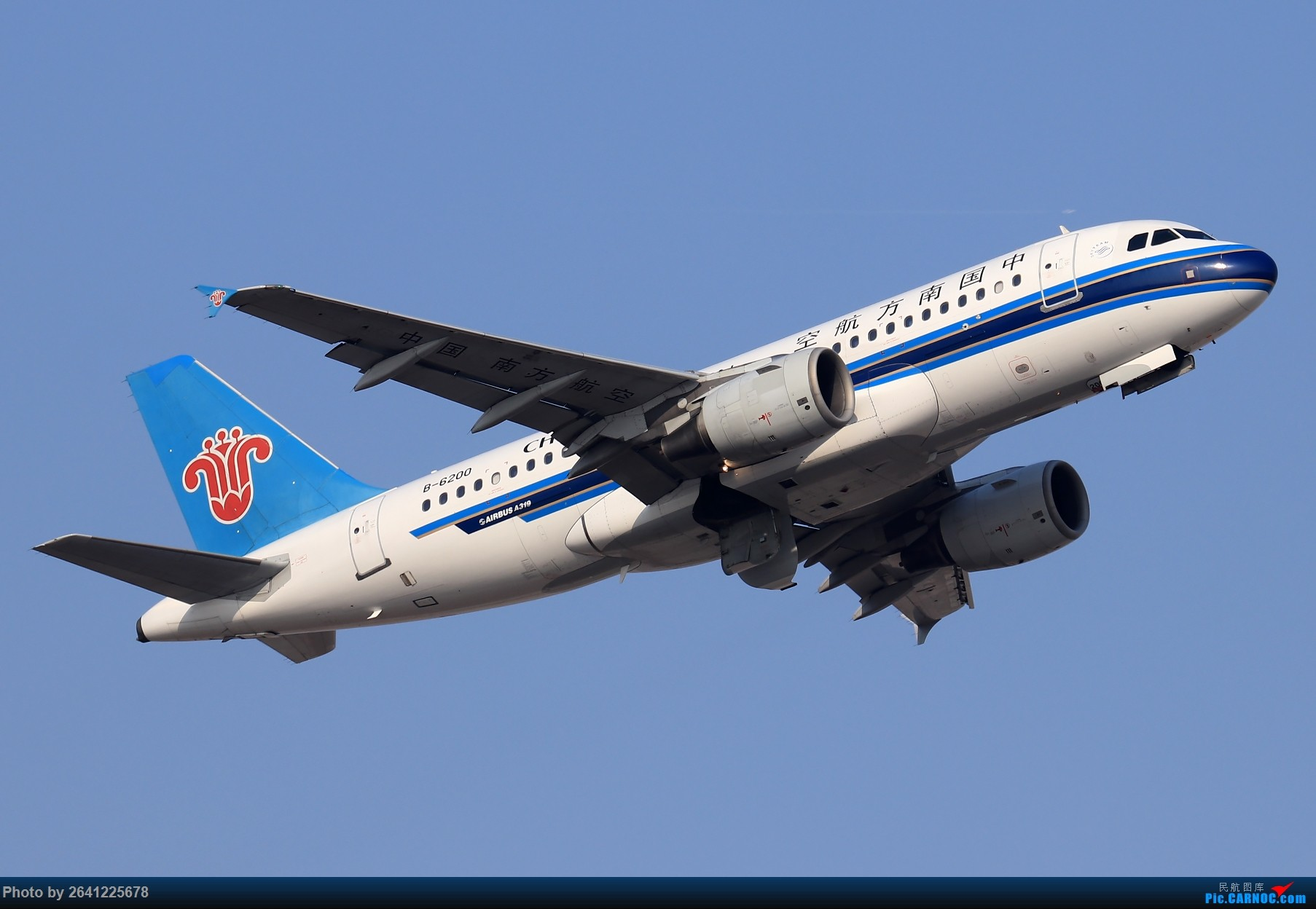 Re:[原创]【TSN】天津滨海国际机场半日游(按注册号1~9发图) AIRBUS A319-100 B-6200 中国天津滨海国际机场