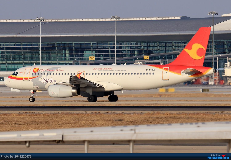 Re:[原创]【TSN】天津滨海国际机场半日游(按注册号1~9发图) AIRBUS A320-200 B-6789 中国天津滨海国际机场