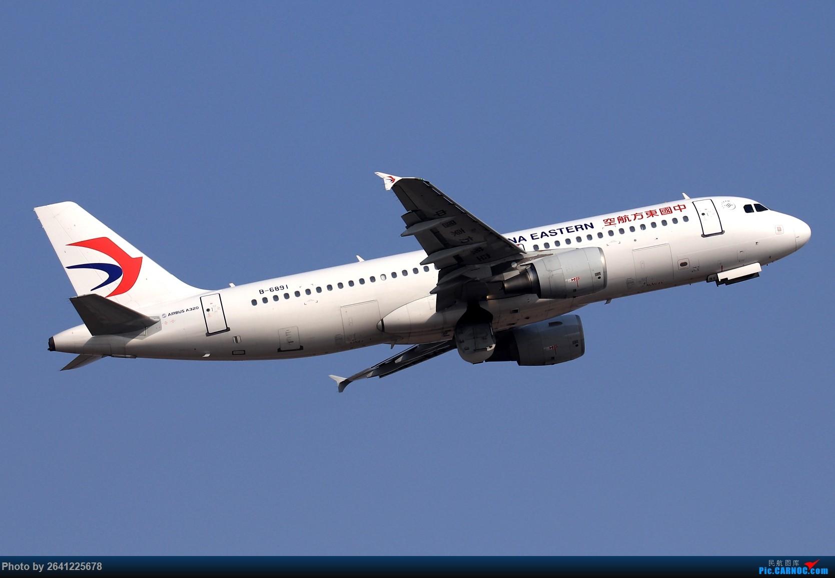 Re:[原创]【TSN】天津滨海国际机场半日游(按注册号1~9发图) AIRBUS A320-200 B-6891 中国天津滨海国际机场
