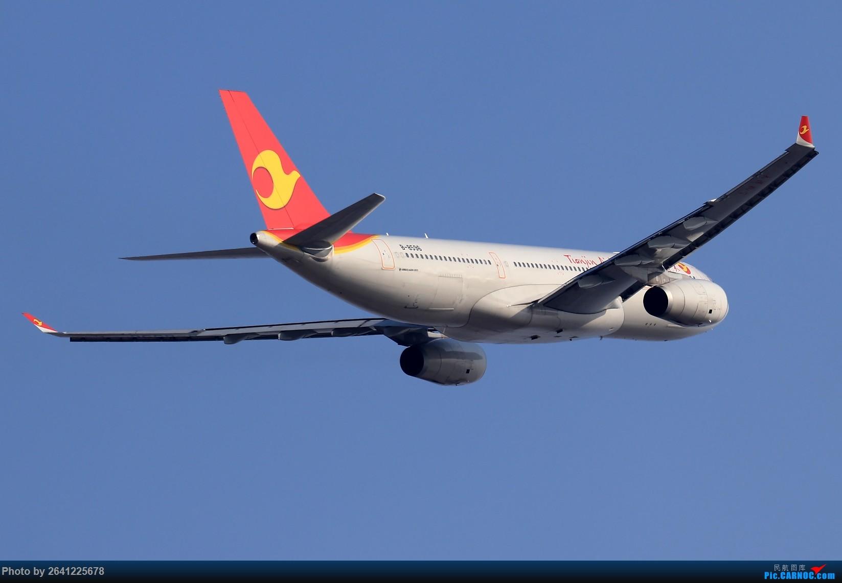 Re:[原创]【TSN】天津滨海国际机场半日游(按注册号1~9发图) AIRBUS A330-200 B-8596 中国天津滨海国际机场