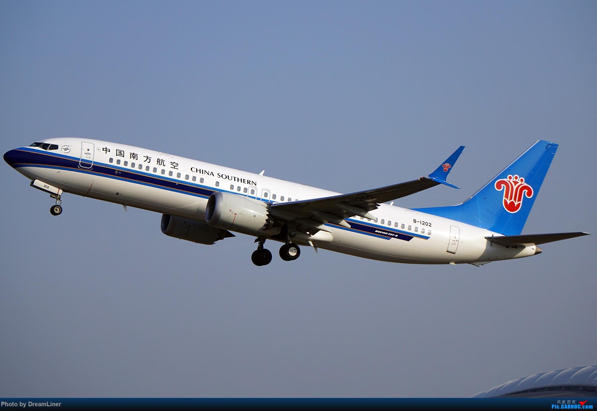 [原创]一组737 BOEING 737MAX-8 B-1202 中国广州白云国际机场