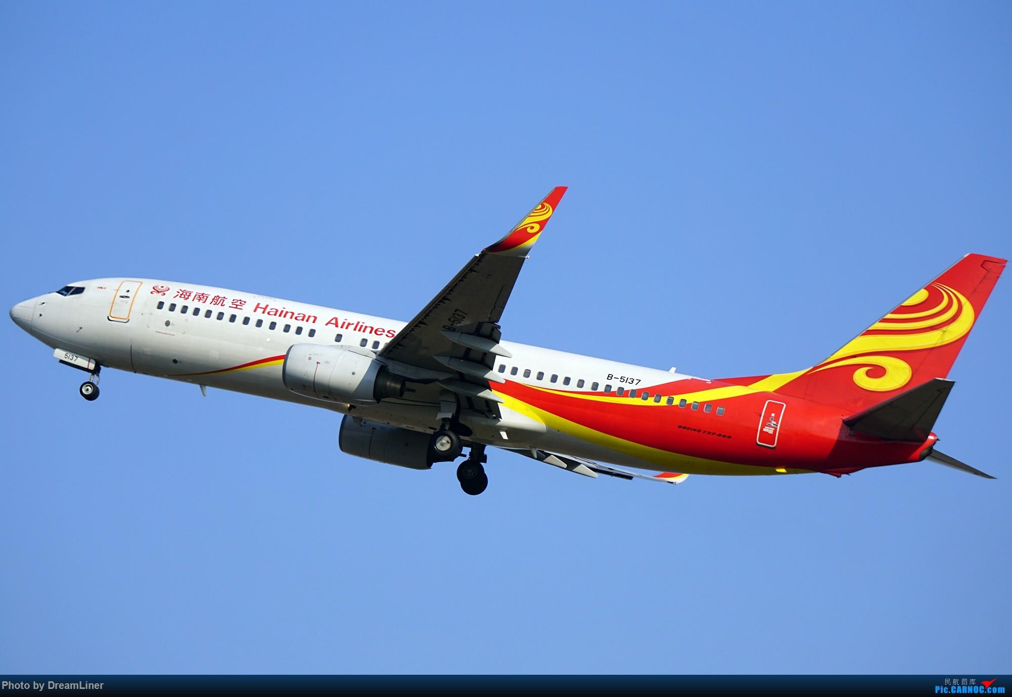 Re:[原创]一组737 BOEING 737-800 B-5137 中国广州白云国际机场