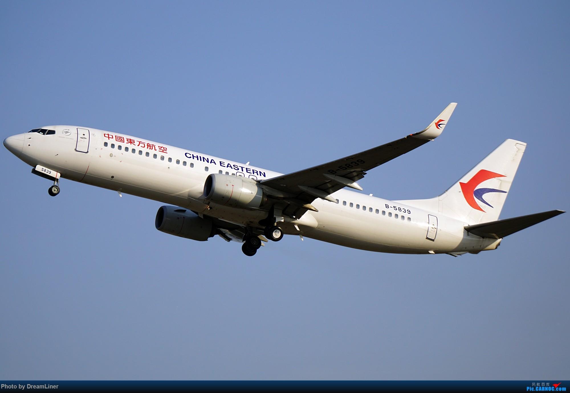 Re:[原创]一组737 BOEING 737-800 B-5839 中国广州白云国际机场