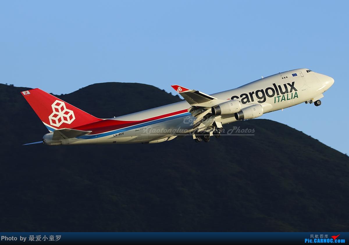 Re:[原创]二月二,龙抬头——组图系列,最近动态 BOEING 747-400 LX-RCV 中国香港国际机场