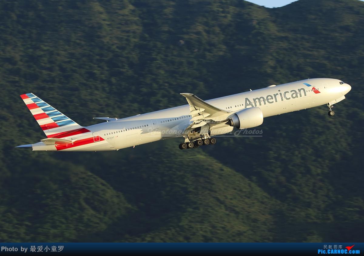 Re:[原创]二月二,龙抬头——组图系列,最近动态 BOEING 777-300ER N735AT 中国香港国际机场