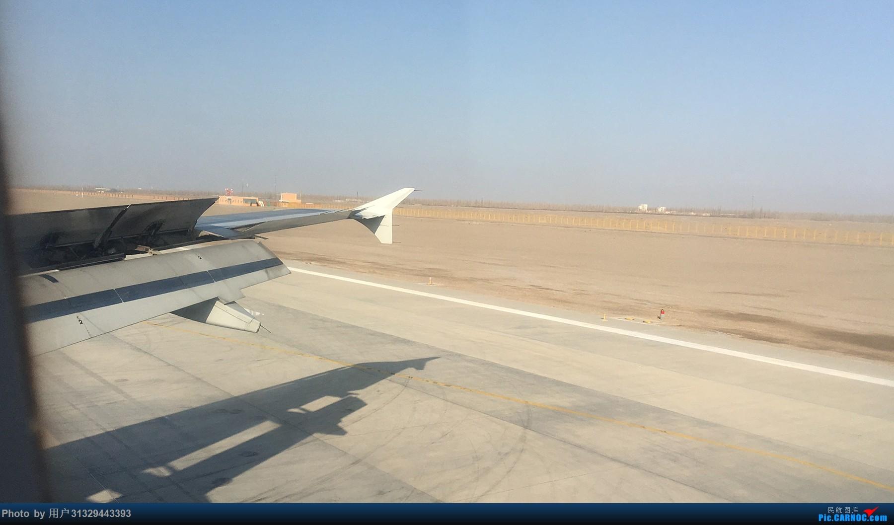 Re:东航疆内航线乌鲁木齐飞哈密体验 AIRBUS A320-200 B-6560