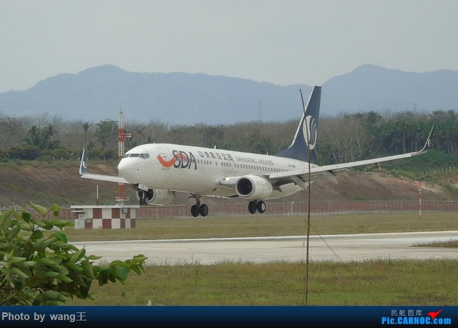 Re:[原创]BAR琼海博鳌拍机(航班少的可怜) BOEING 737-89L(WL) B-1988 中国琼海博鳌国际机场