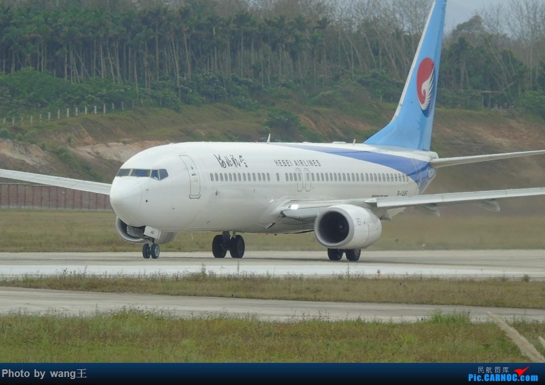 Re:[原创]BAR琼海博鳌拍机(航班少的可怜) BOEING 737-800(WL) B-1445 中国琼海博鳌国际机场