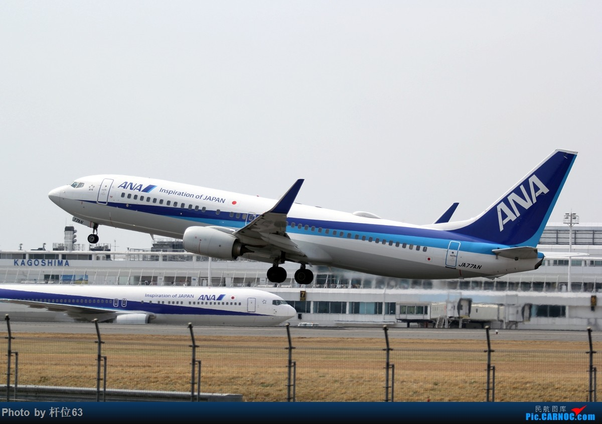 第二次拍飞机 BOEING 737-800 JA77AN 日本鹿儿岛机场