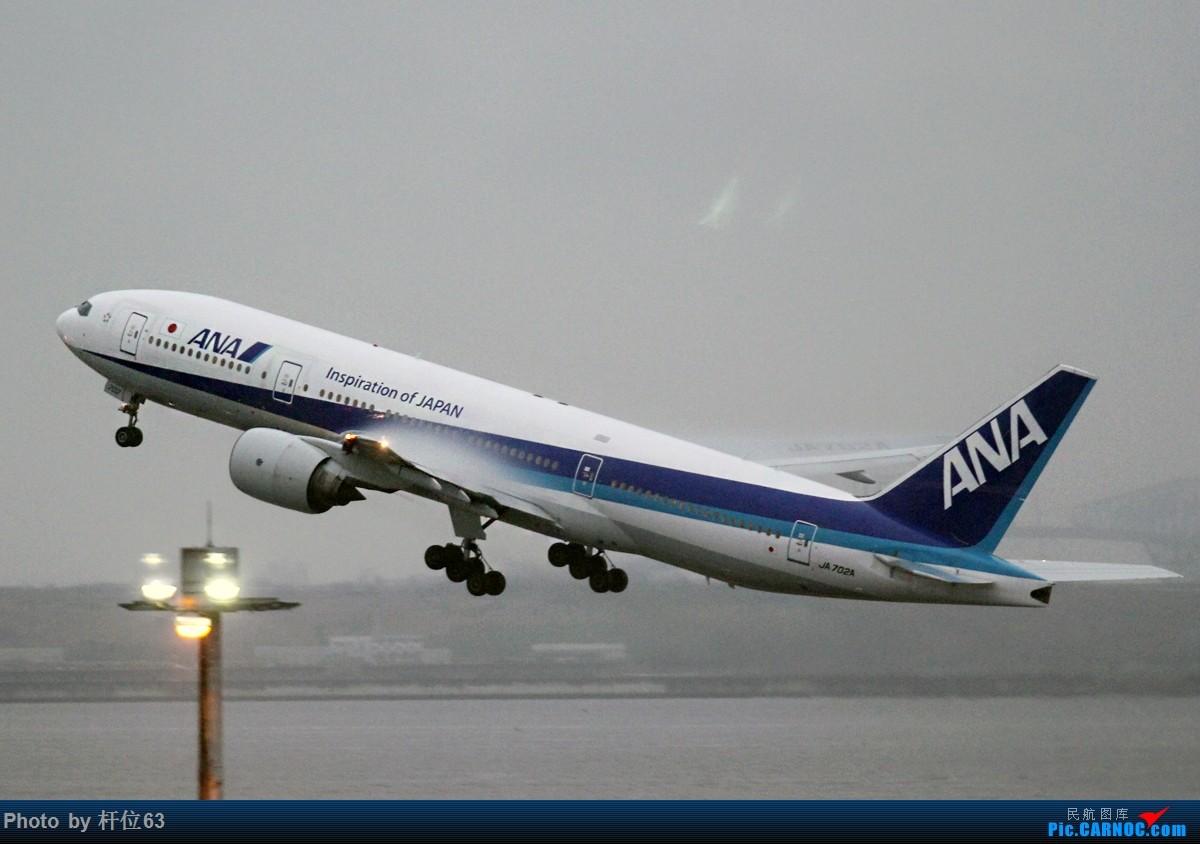 Re:第二次拍飞机 BOEING 777-200 JA702A 日本东京羽田国际机场