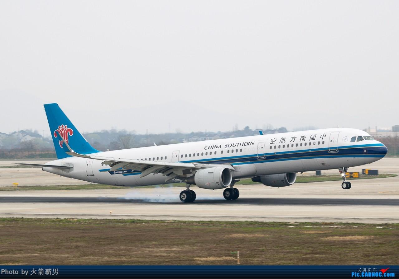[原创]【Rocketman】NKG的春分日 AIRBUS A321-200 B-8677 中国南京禄口国际机场
