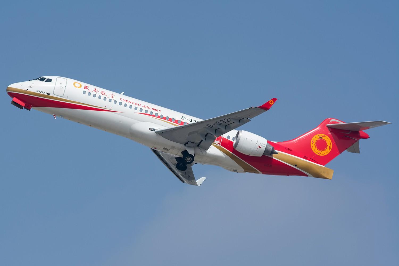 [原创]【HET】ARJ21在呼和 COMAC ARJ21-700 B-3321 中国呼和浩特白塔国际机场