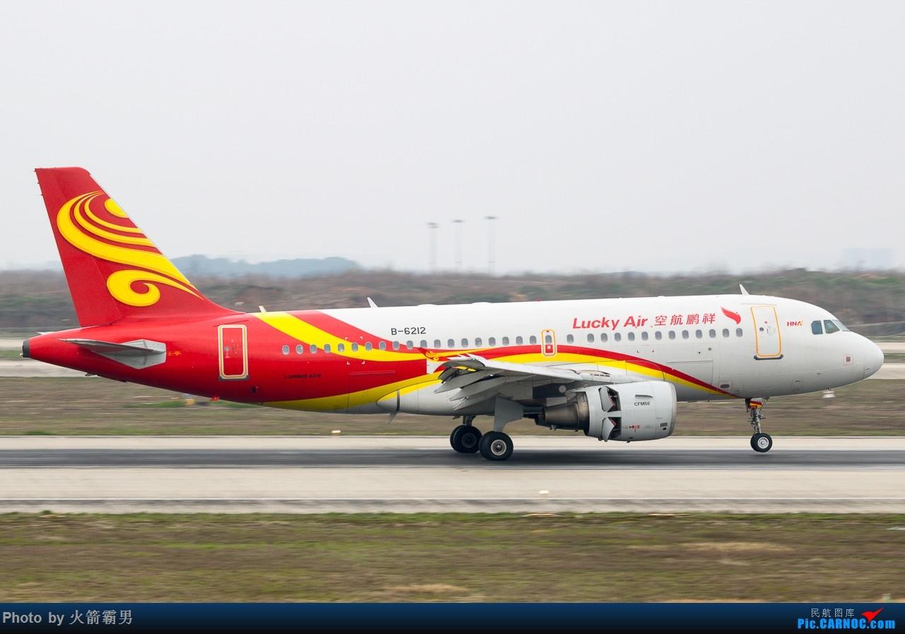 Re:[原创]【Rocketman】NKG的春分日 AIRBUS A319-100 B-6212 中国南京禄口国际机场