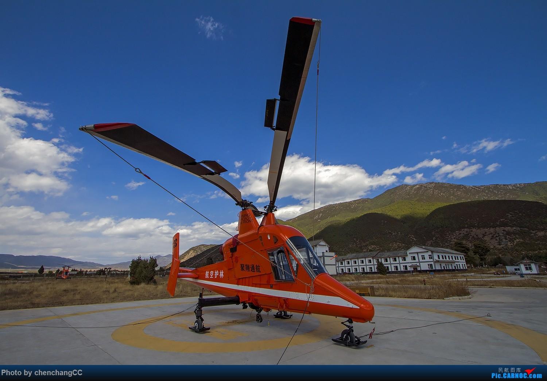 [原创]【shuttlesky】丽江的卡曼时光! KAMAN K-MAX(K-1200) B-70VZ 丽江白沙直升机场