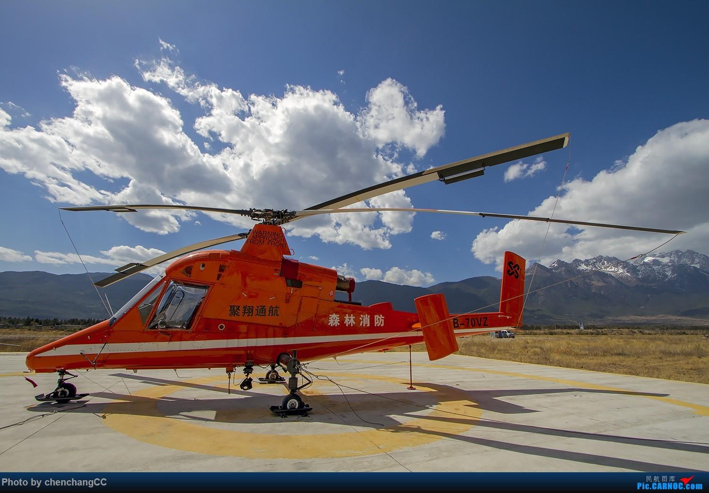Re:[原创]【shuttlesky】丽江的卡曼时光! KAMAN K-MAX(K-1200) B-70VZ 丽江白沙直升机场
