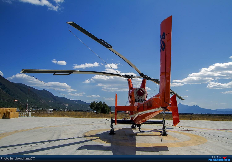 Re:[原创]【shuttlesky】丽江的卡曼时光! KAMAN K-MAX(K-1200) B-70WA 丽江白沙直升机场
