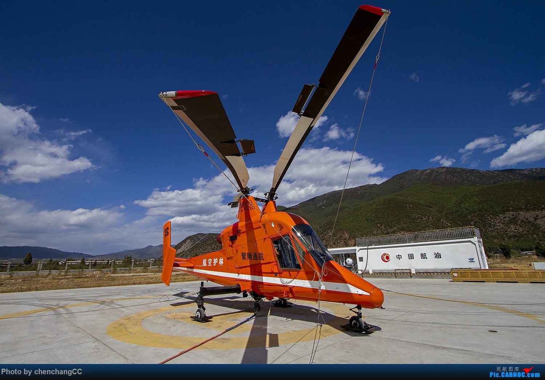 Re:【shuttlesky】丽江的卡曼时光! KAMAN K-MAX(K-1200) B-70WA 丽江白沙直升机场