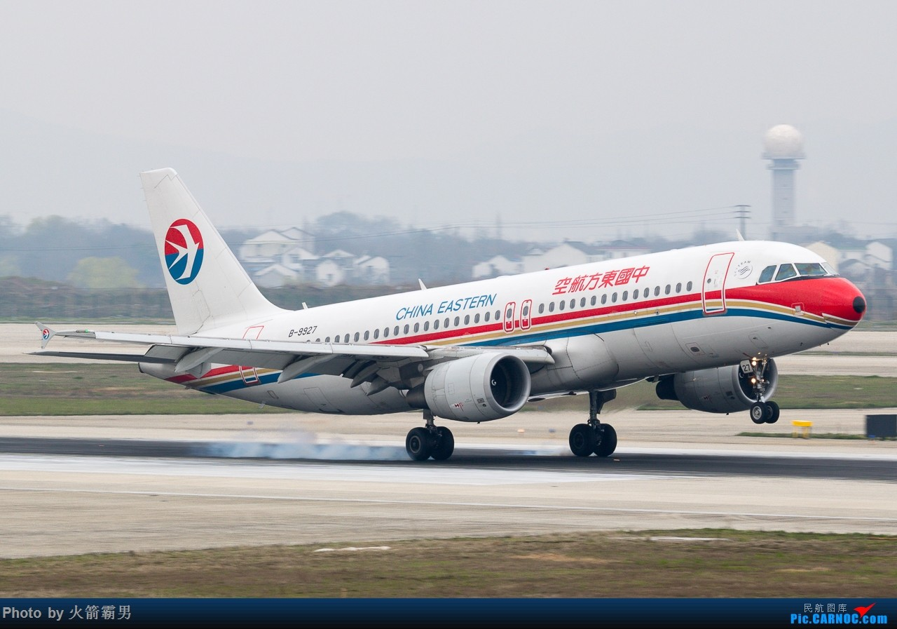 Re:[原创]【Rocketman】NKG的春分日 AIRBUS A320-200 B-9927 中国南京禄口国际机场