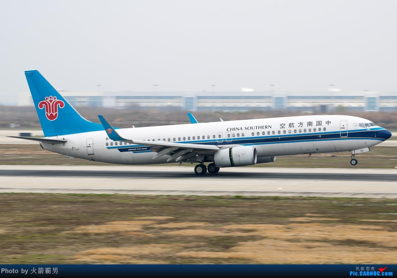 Re:[原创]【Rocketman】NKG的春分日 BOEING 737-800 B-5743 中国南京禄口国际机场