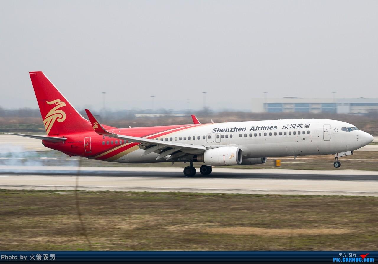 Re:[原创]【Rocketman】NKG的春分日 BOEING 737-800 B-5412 中国南京禄口国际机场
