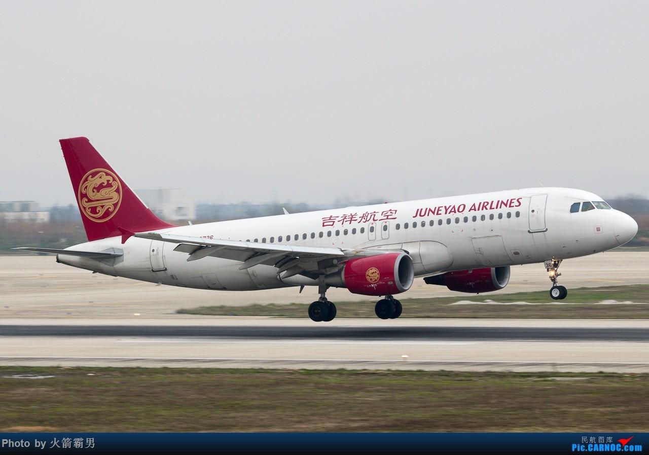 Re:[原创]【Rocketman】NKG的春分日 AIRBUS A320-200 B-6736 中国南京禄口国际机场