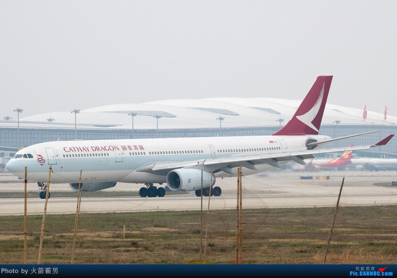 Re:[原创]【Rocketman】NKG的春分日 AIRBUS A330-300 B-HLE 中国南京禄口国际机场