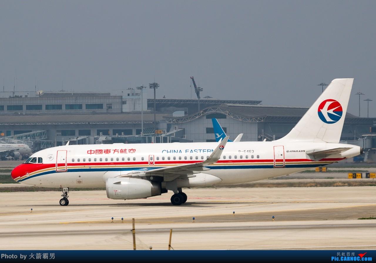Re:[原创]【Rocketman】NKG的春分日 AIRBUS A319-100 B-6463 中国南京禄口国际机场