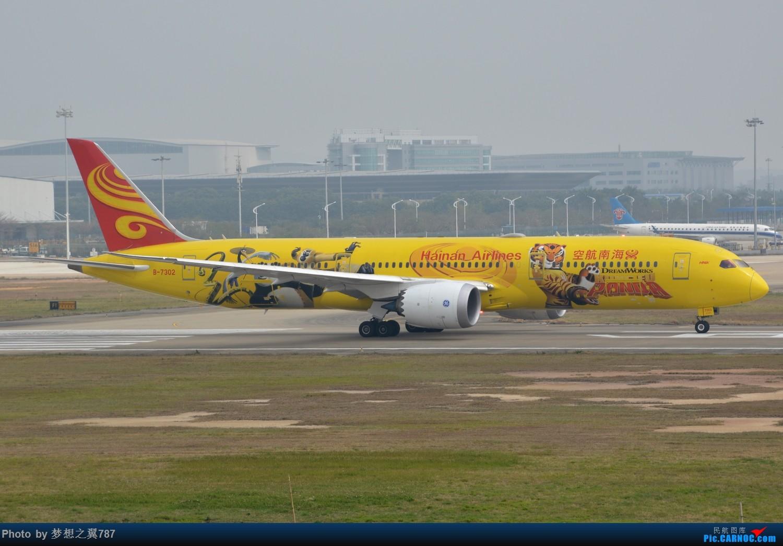 [原创]冒个泡,发些存货 BOEING 787-9 B-7302 中国广州白云国际机场