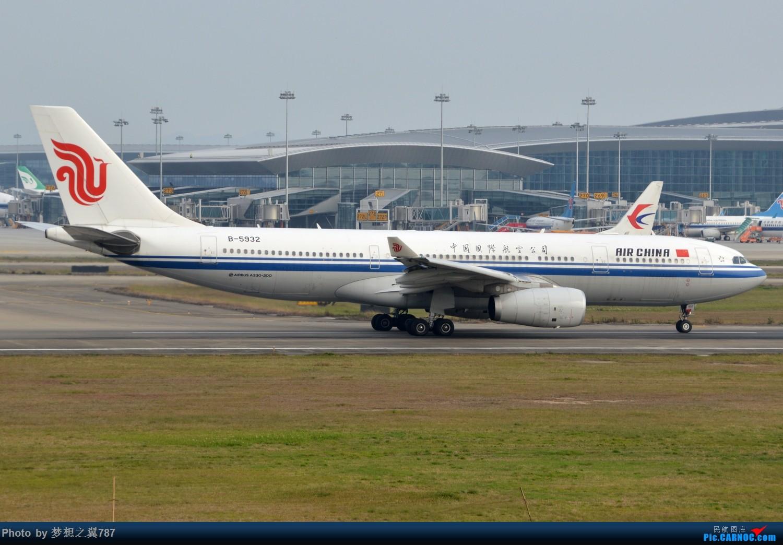 Re:[原创]冒个泡,发些存货 AIRBUS A330-200 B-5932 中国广州白云国际机场
