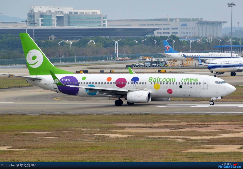 Re:[原创]冒个泡,发些存货 BOEING 737-800 B-6990 中国广州白云国际机场