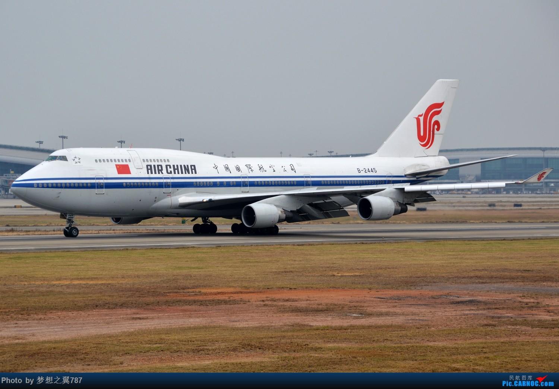 Re:[原创]冒个泡,发些存货 BOEING 747-400 B-2445 中国广州白云国际机场