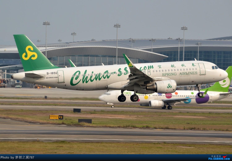 Re:[原创]冒个泡,发些存货 AIRBUS A320-200 B-1892 中国广州白云国际机场