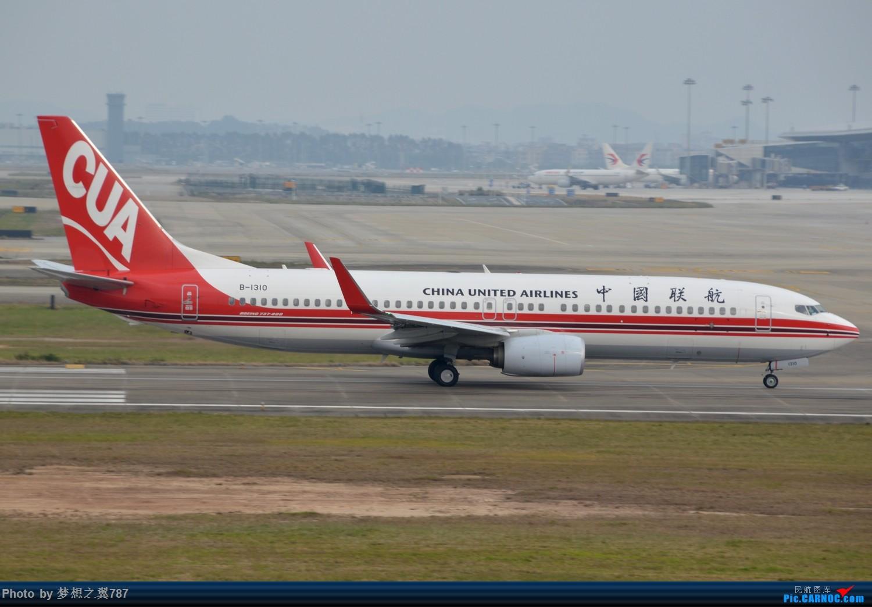 Re:[原创]冒个泡,发些存货 BOEING 737-800 B-1310 中国广州白云国际机场