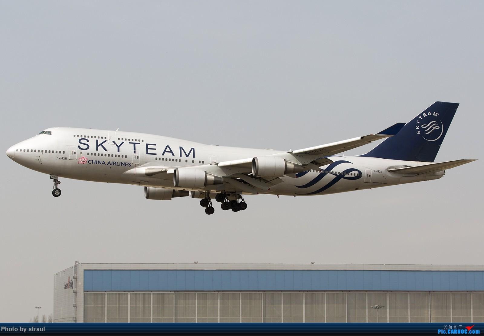 [原创]「多图一机」华航 / 天合联盟 / B-18211 BOEING 747-400 B-18211 中国北京首都国际机场