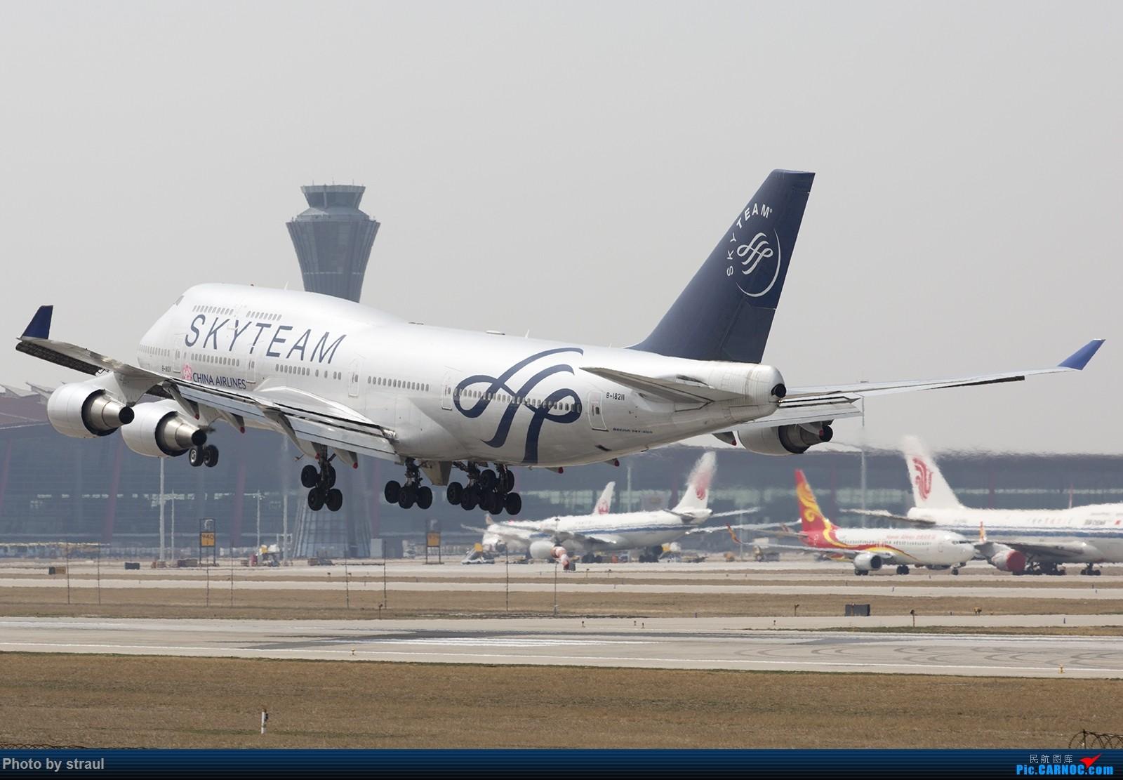 Re:[原创]「多图一机」华航天合联盟 B-18211 BOEING 747-400 B-18211 中国北京首都国际机场