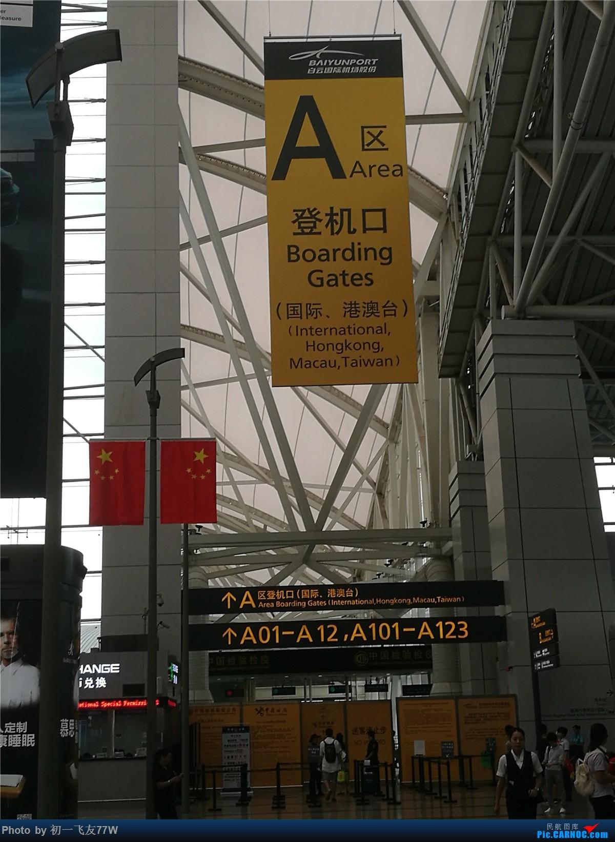 Re:[原创]【小吕游记第二季】马尔代夫往返,DHC-6水上飞机体验 BOEING 737-800   中国广州白云国际机场