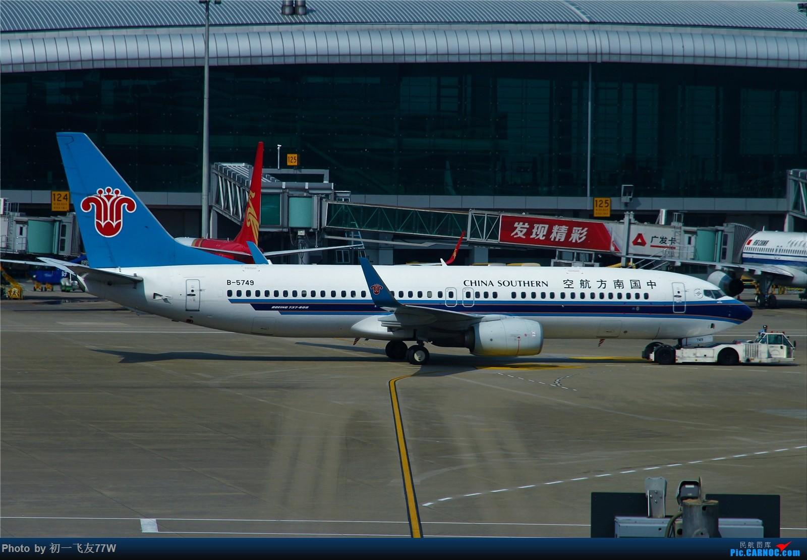 Re:[原创]【小吕游记第二季】马尔代夫往返,DHC-6水上飞机体验 BOEING 737-800 B-5749