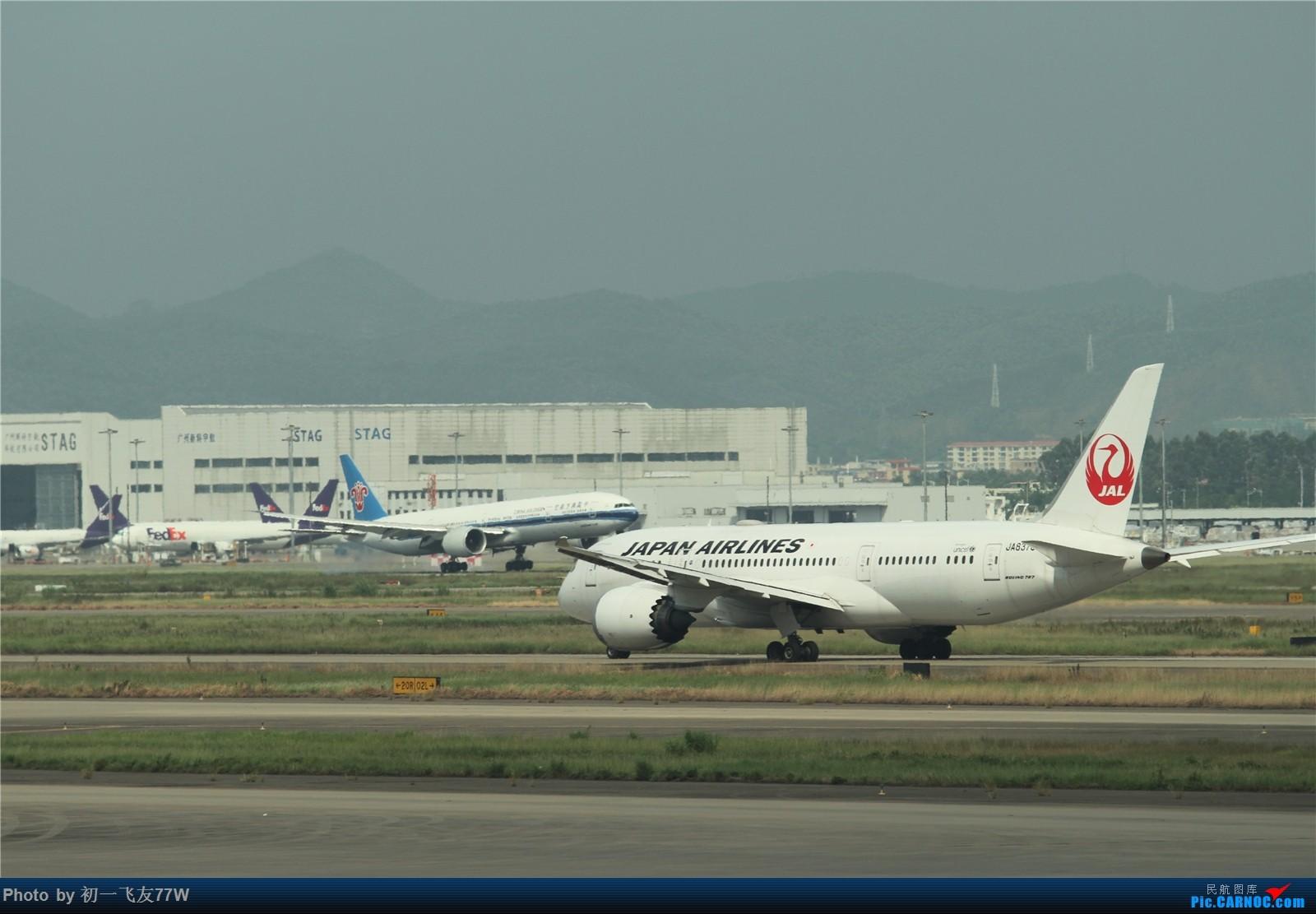 Re:[原创]【小吕游记第二季】马尔代夫往返,DHC-6水上飞机体验 BOEING 787-8