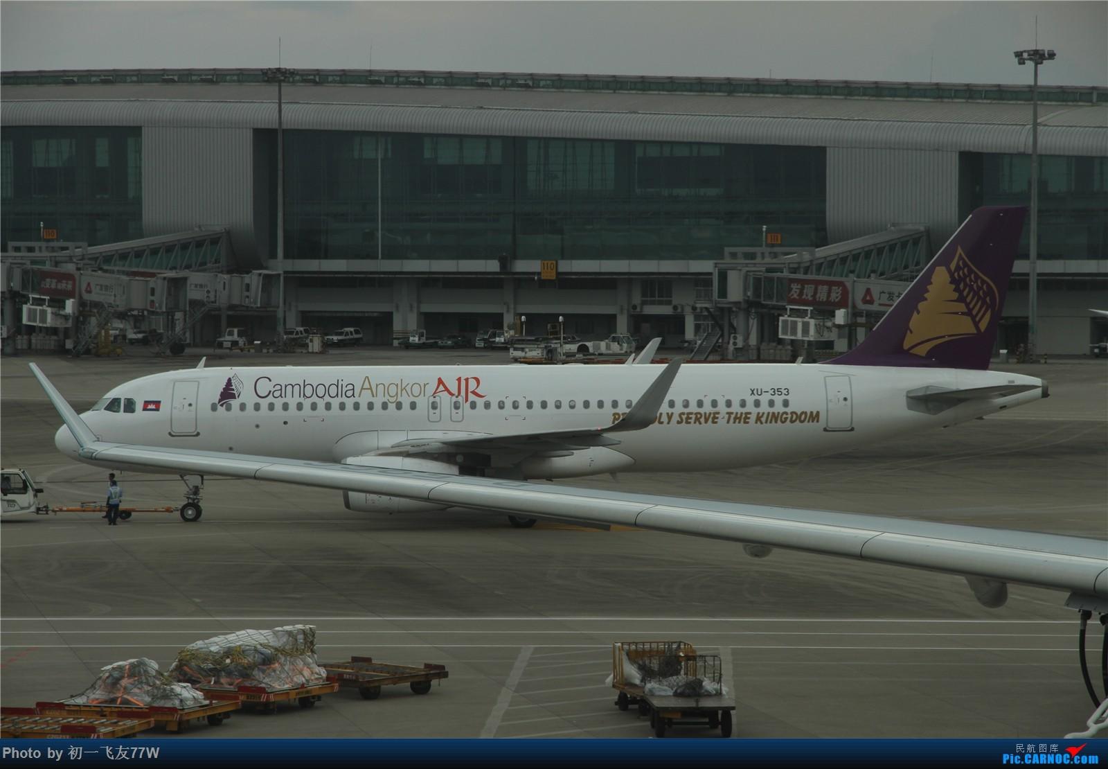 Re:[原创]【小吕游记第二季】马尔代夫往返,DHC-6水上飞机体验 AIRBUS A320-200