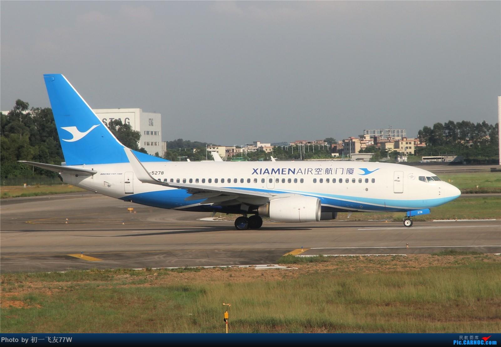 Re:[原创]【小吕游记第二季】马尔代夫往返,DHC-6水上飞机体验 BOEING 737-700 B-5278