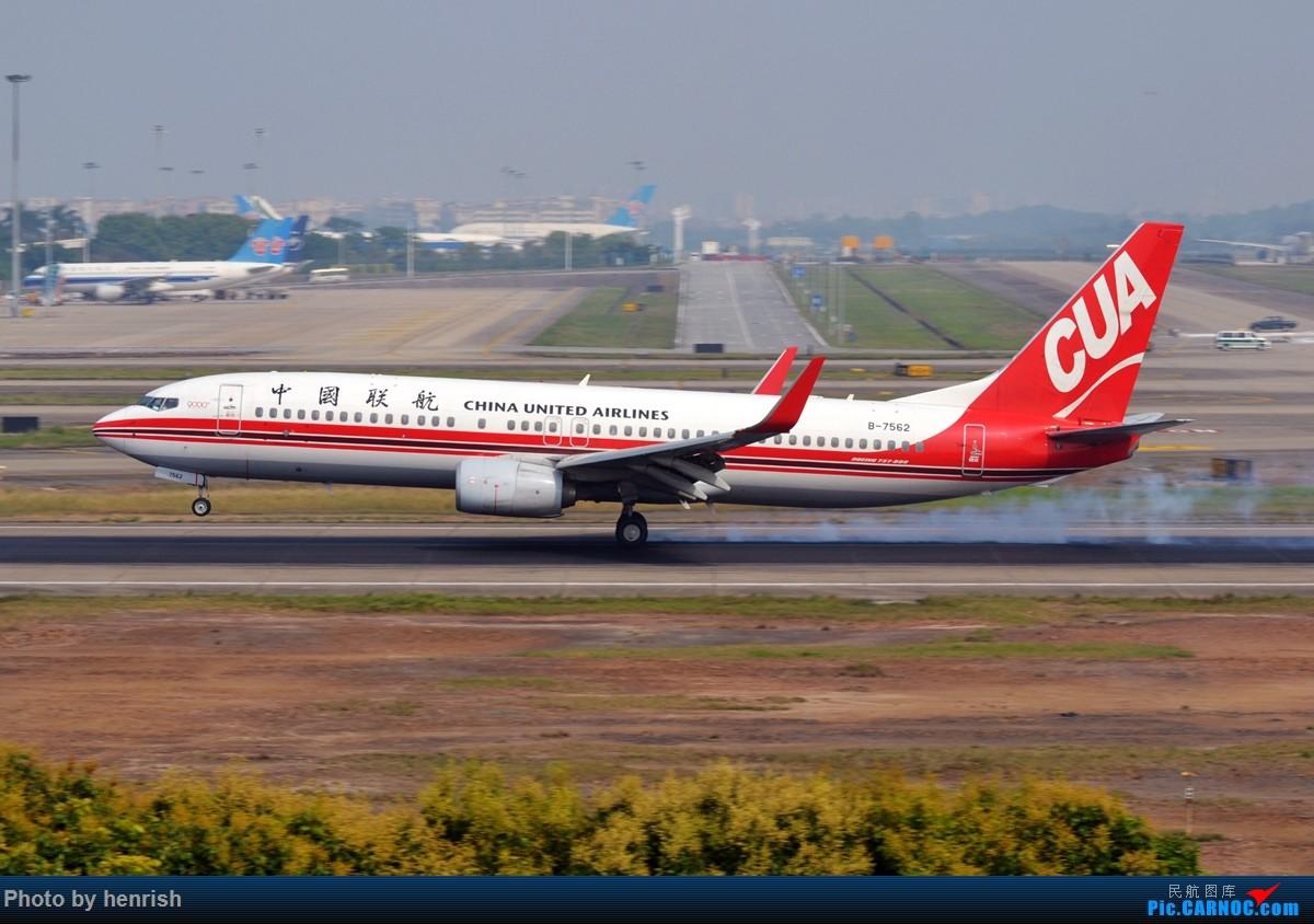 Re:[原创]【肥威的CAN】雾天愚人节·落地·擦烟(伪) BOEING 737-800 B-7562 中国广州白云国际机场