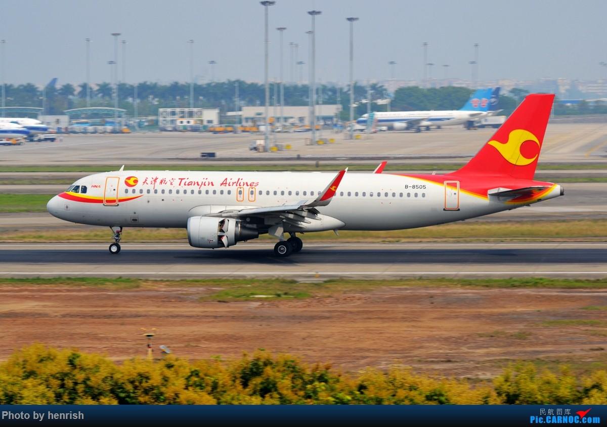 Re:[原创]【肥威的CAN】雾天愚人节·落地·擦烟(伪) AIRBUS A320-200 B-8505 中国广州白云国际机场