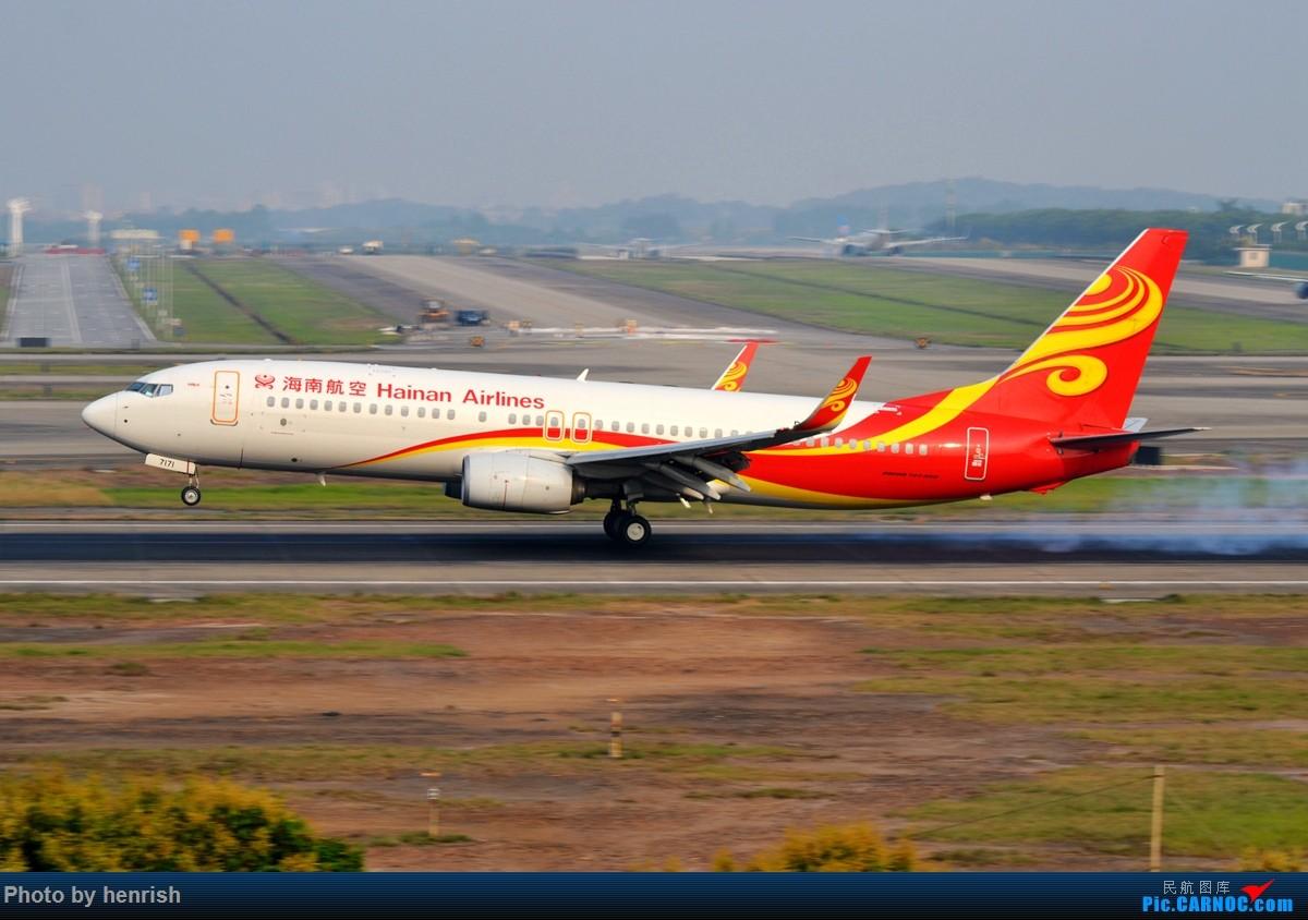 Re:[原创]【肥威的CAN】雾天愚人节·落地·擦烟(伪) BOEING 737-800 B-7171 中国广州白云国际机场